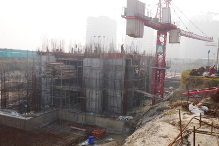 Construction in progress as on December 2019